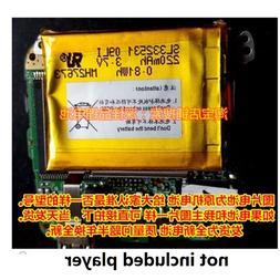 Battery for <font><b>Philips</b></font> <font><b>GoGear</b><