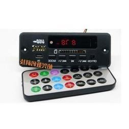 Bluetooth MP3 Player audio decoder board Digital FM AUX USB