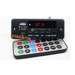 Digital LED Bluetooth MP3 Player audio decoder board FM AUX