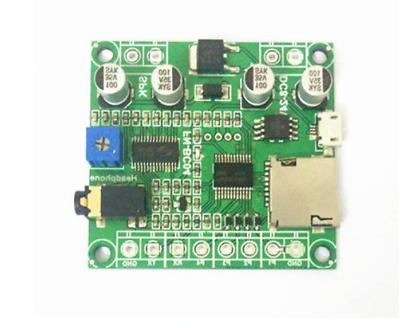 4 buttons triggered mp3 player board