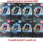 Authentic LifeProof Fre WaterProof Case Cover For Apple iPho