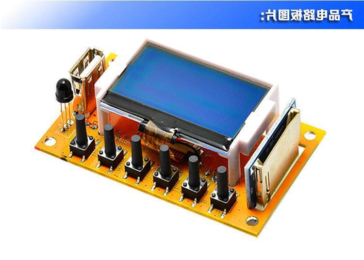Bluetooth MP3 WMA WAV FLAC Player decoder 12V car