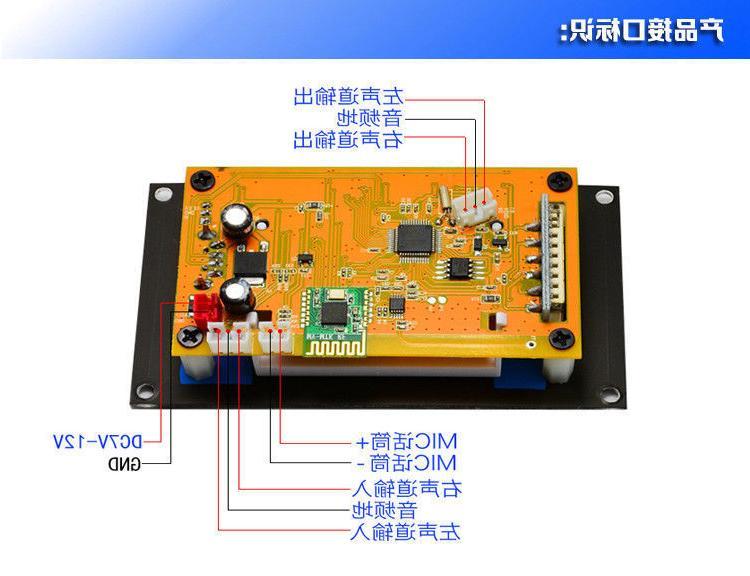 Bluetooth WMA FLAC Player decoder 12V FOR car