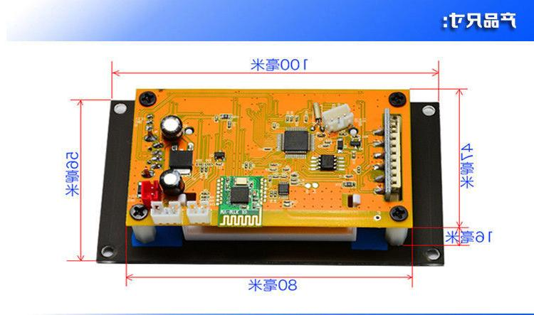 Bluetooth Receiver MP3 WMA Player decoder 12V