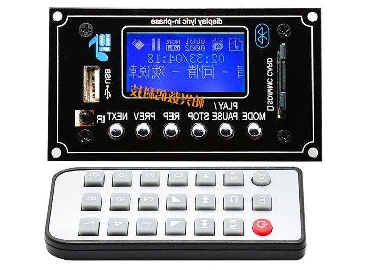bluetooth audio receiver mp3 wma wav flac