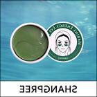 Marine Energy Eye Mask  1 Pack / Korea Cosmetic /