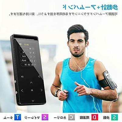 MP3 Walkman player FM rad JAPAN