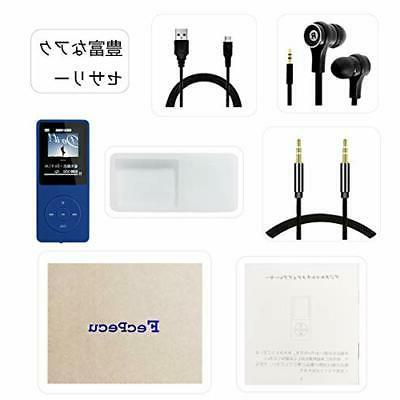 MP3 players maximum corresponding to 70 lossless pl JAPAN