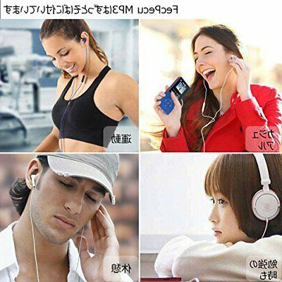 MP3 players FecPecu maximum corresponding to lossless pl
