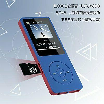 MP3 FecPecu corresponding to lossless pl JAPAN
