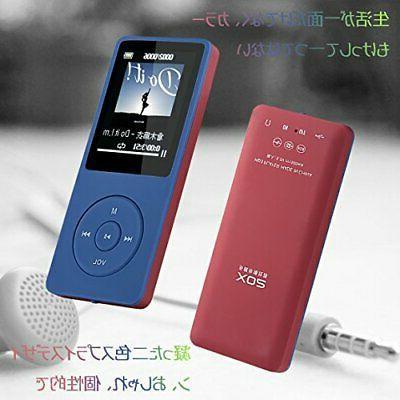 MP3 maximum corresponding to 70
