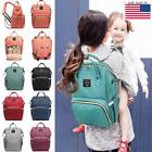 LEQUEEN Mummy Diaper Backpack Large Capacity Maternity Nappy