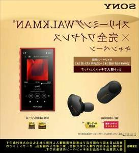 SONY Walkman A Series NW-A107 High-res compatible bluetooth