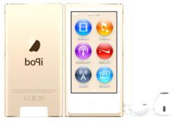 NEW SEALED! Apple iPod Nano 16GB Gold 7th Gen Generation MP3